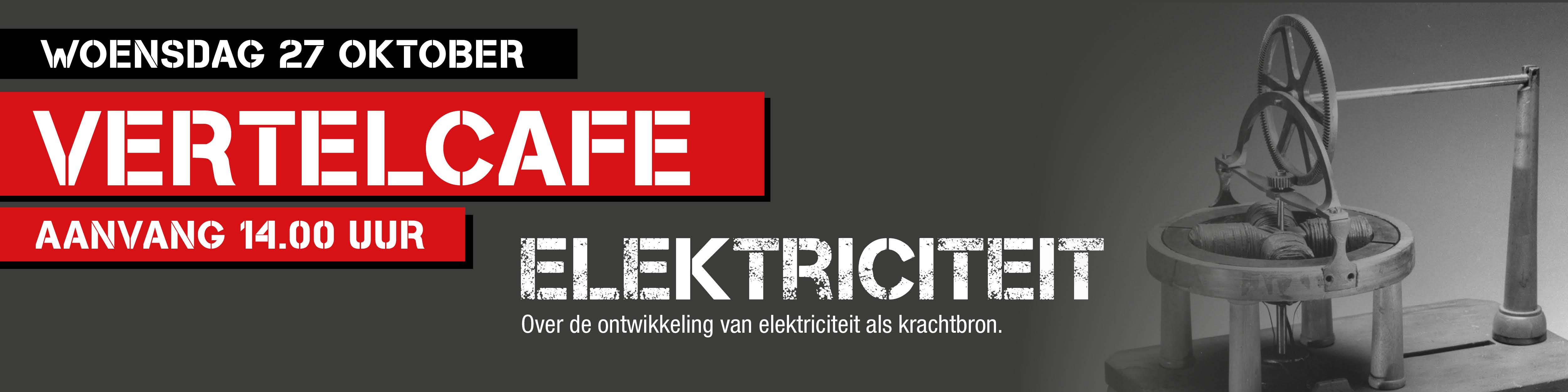 Vertelcafé Elektriciteit